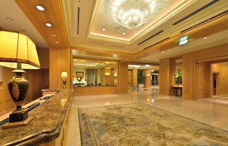 The Sherwood Hotel Taipei - General - 9