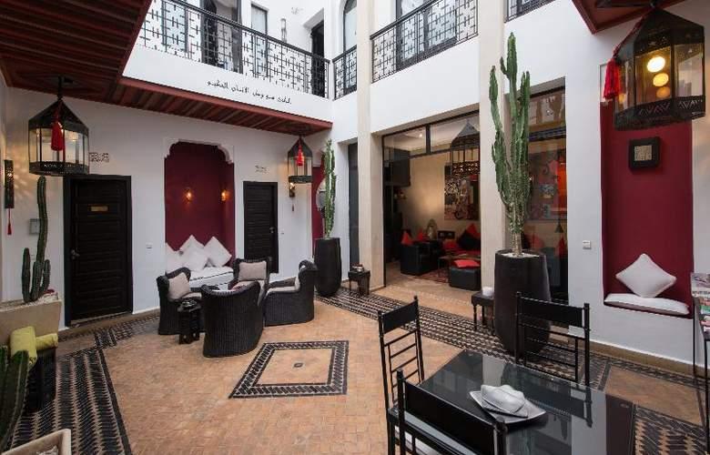 Riad Akka - Hotel - 6
