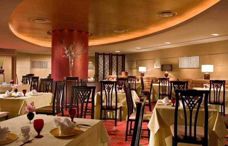 Swissotel Nankai Osaka - Restaurant - 19