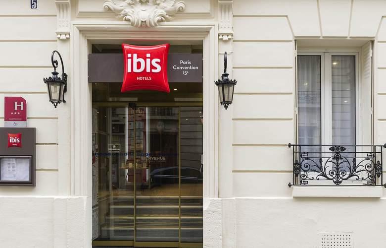 Ibis Paris Vaugirard Porte de Versailles - Hotel - 0