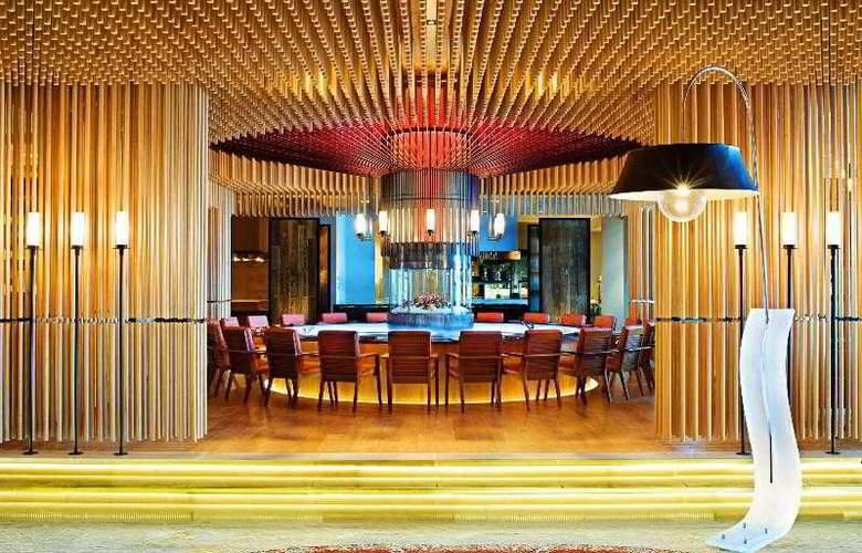 W Seoul Walkerhill - Restaurant - 34
