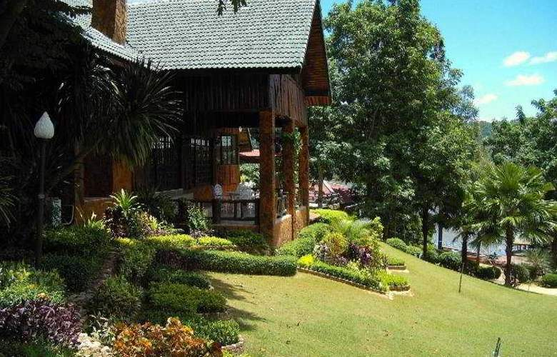 Sai Yok Country Resort & Spa - Hotel - 0