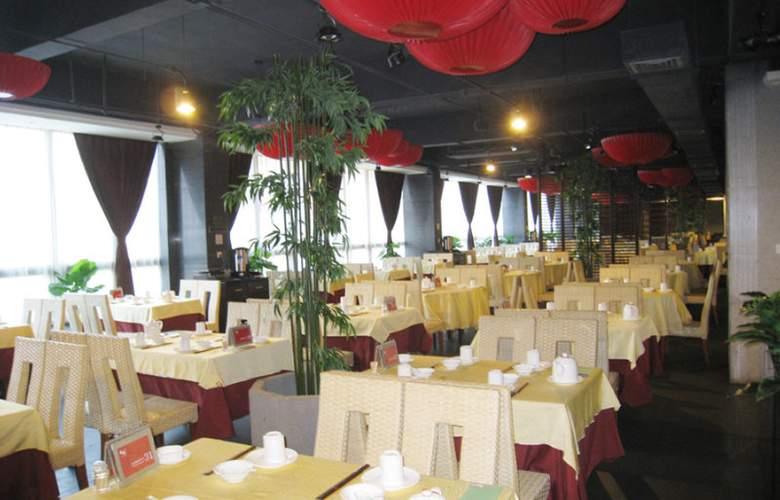 Chuanghui Business - Restaurant - 8