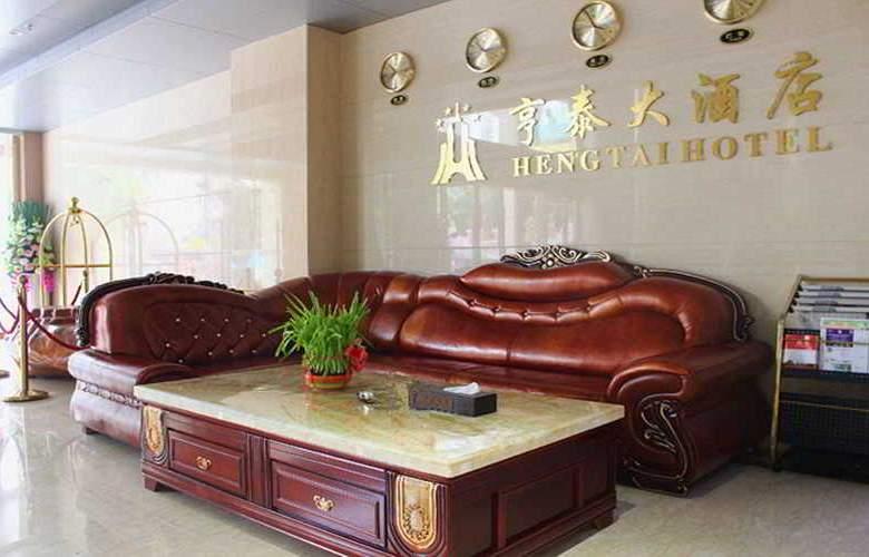 Guangzhou Hengtai Hotel - General - 22