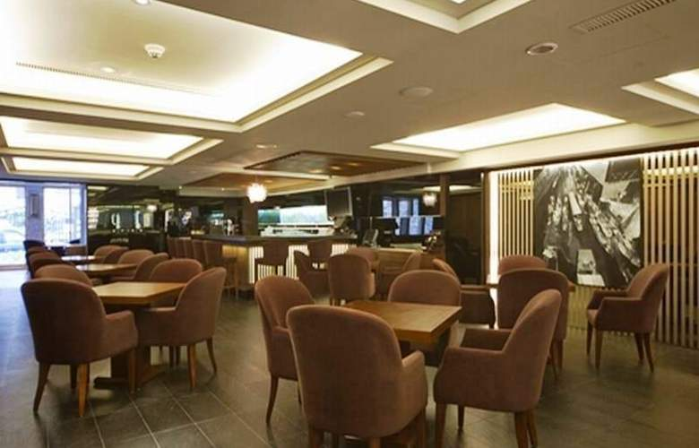The Richforest Hotels & Resorts - Taipei - Restaurant - 6