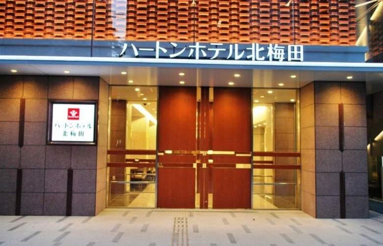 Hearton Hotel Kitaumeda - Hotel - 4