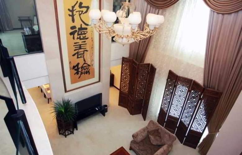 Landmark International Tianhe - Room - 11