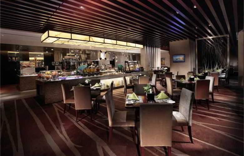 White Swan Hotel Changsha - Bar - 0