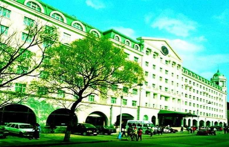 Songhuajiang Gloria Inn - Hotel - 0