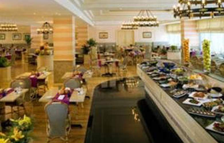 Sheraton Aleppo - Restaurant - 7