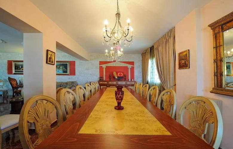 Vergis Epavlis - Hotel - 4
