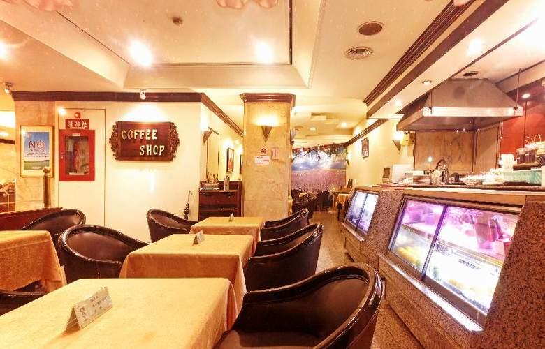 Emperor - Restaurant - 6