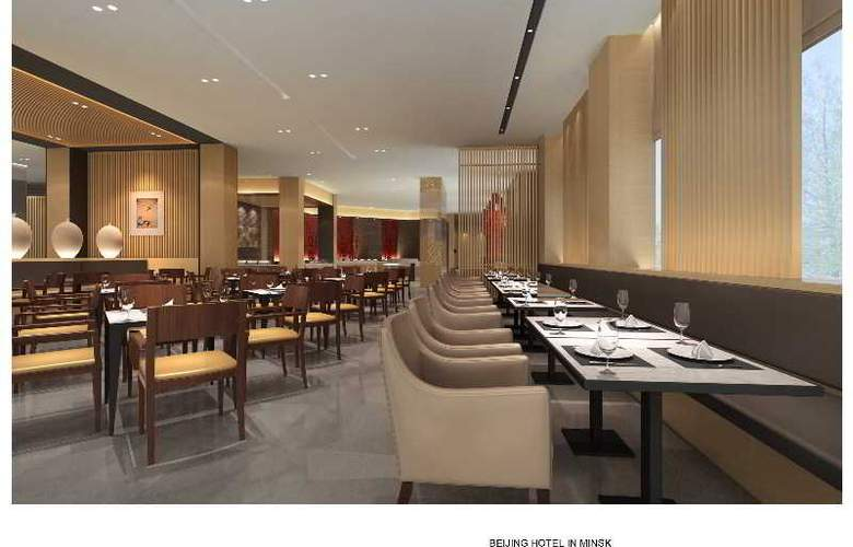 Beijing Hotel - Restaurant - 4