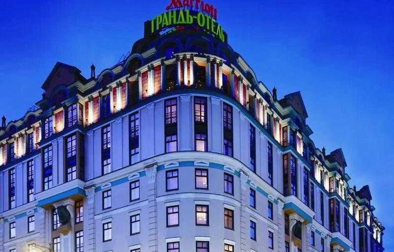 Marriott Grand - Hotel - 0