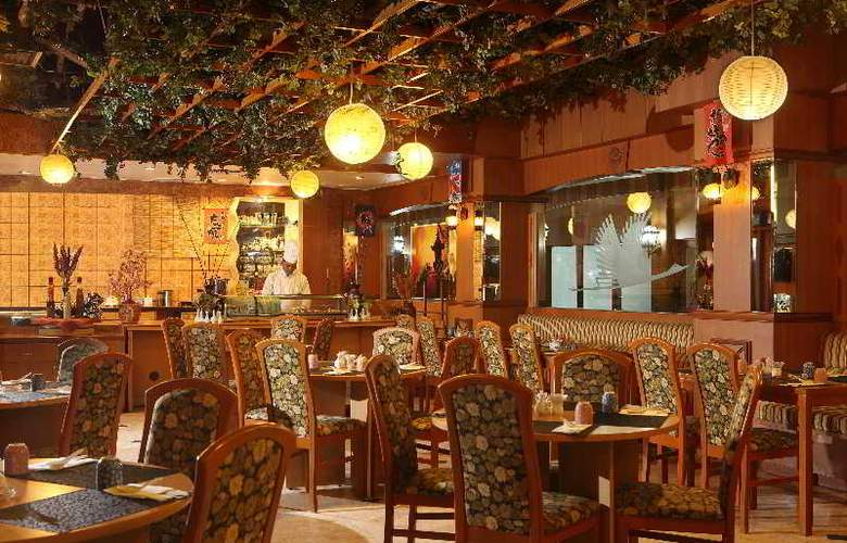 Goodway Hotel Batam - Restaurant - 28