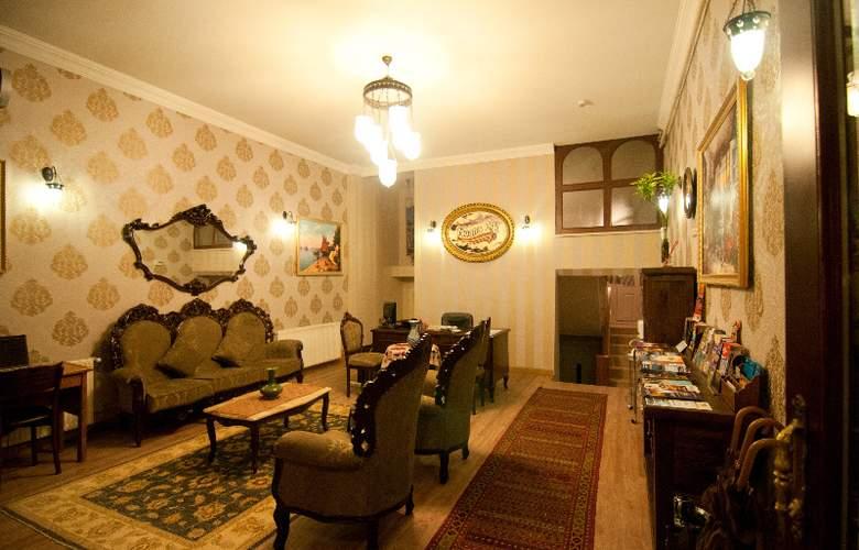 Noahs Ark Hotel - General - 3