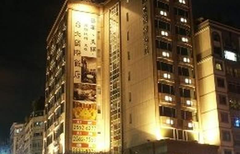 Taipei International - Hotel - 0