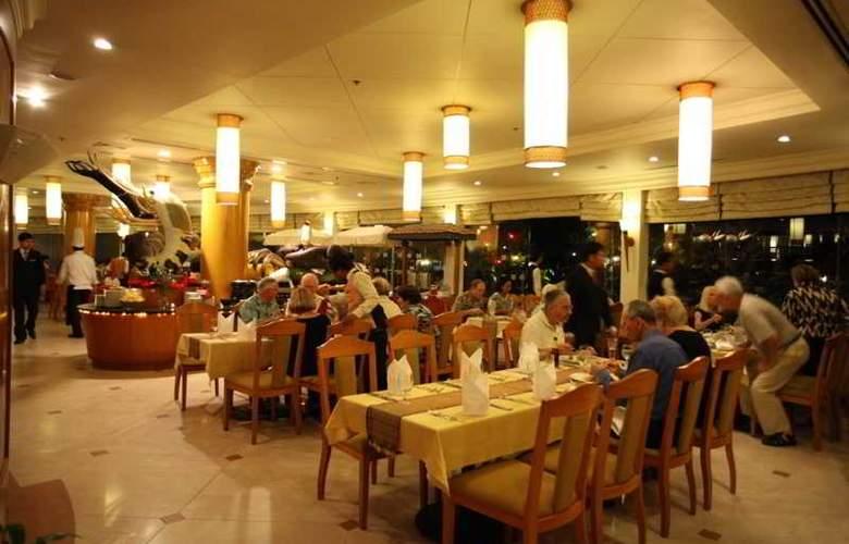 Angkor Century Resort & Spa - Restaurant - 88