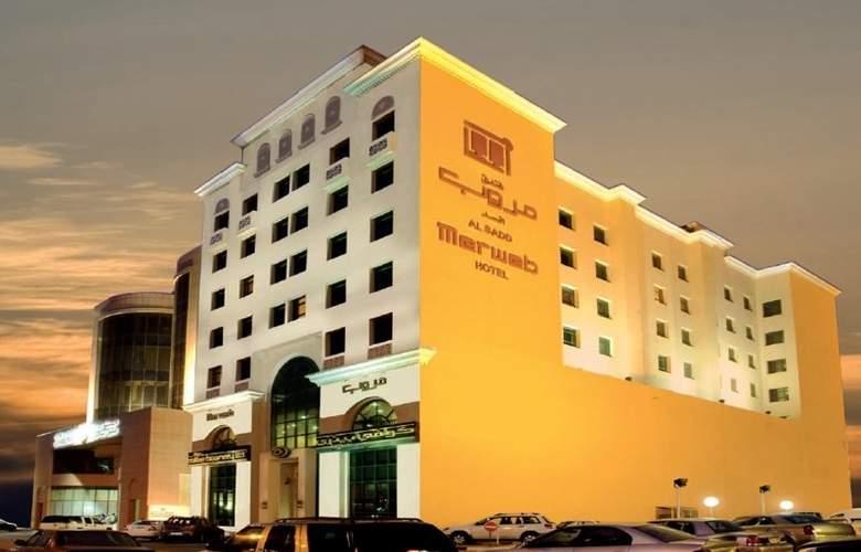 Merweb Hotel Al Sadd - Hotel - 0