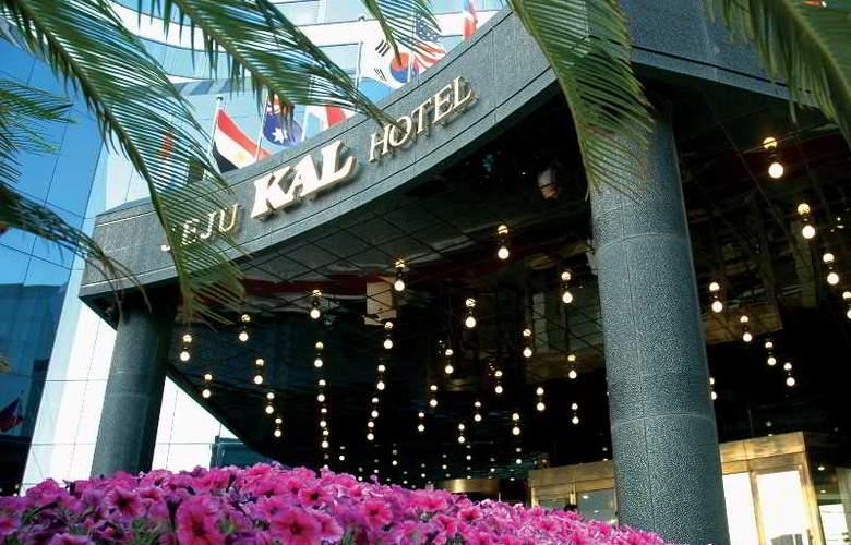 Jeju Kal - Hotel - 4