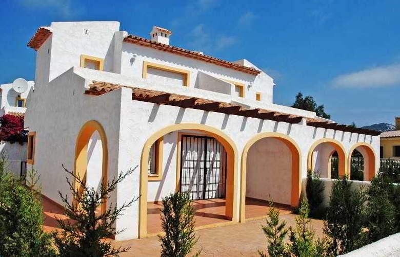 Puerta de Calpe Costa Calpe Bungalows - Hotel - 0