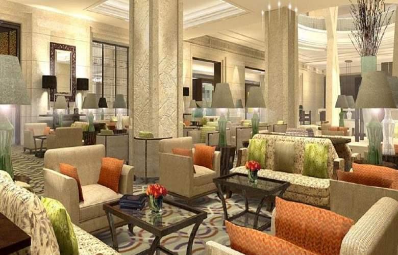 Makkah Clock Royal Tower a Fairmont Hotel - Restaurant - 7