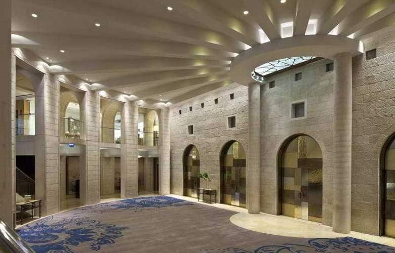 The David Citadel Hotel - Conference - 43