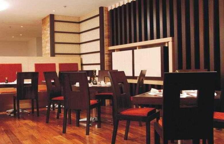 Cosmos 100 Hotel y Centro de Convenciones - Restaurant - 11