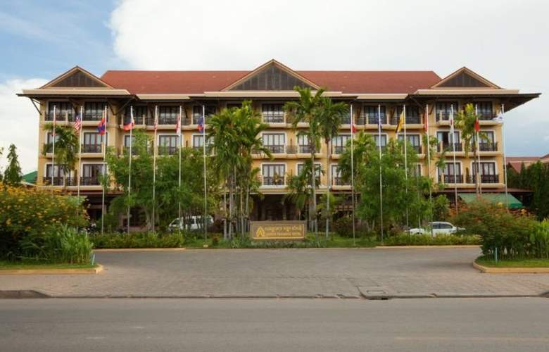 Angkor Paradise - Hotel - 4