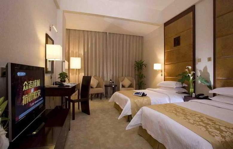 Century Guojian - Room - 1