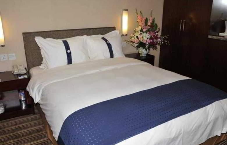 Holiday Inn Express Tianjin - Room - 11