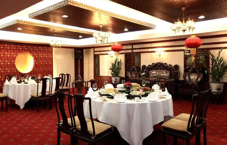 Ambassador Bangkok - Restaurant - 42