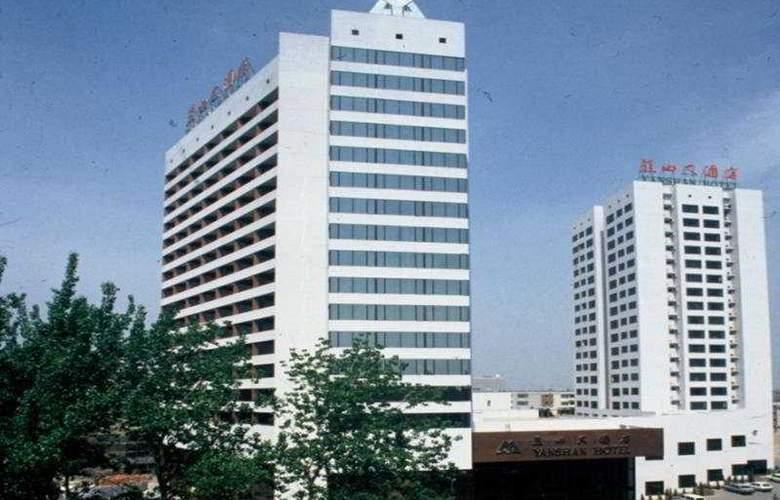 Yanshan - Hotel - 0