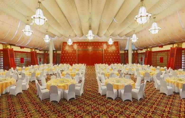 Sheraton Jiuzhaigou Resort - Hotel - 20