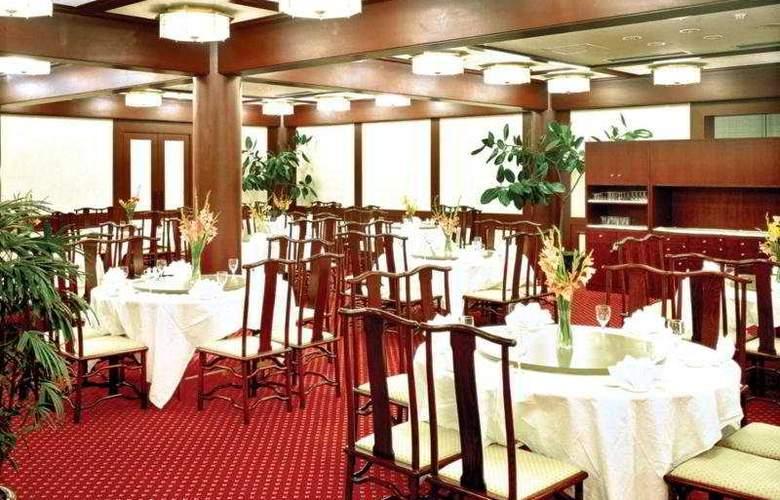 Garden  Xian - Restaurant - 0