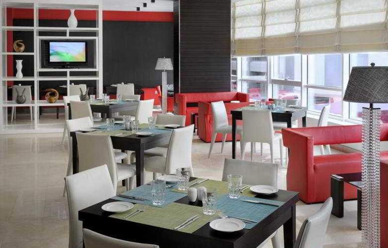 Ramada Encore Doha - Restaurant - 7