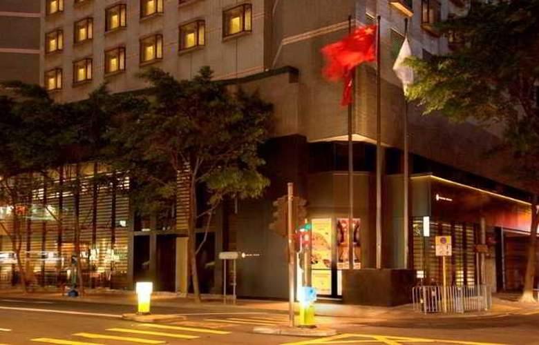 Empire Hotel Hong Kong - Wan Chai - Hotel - 5
