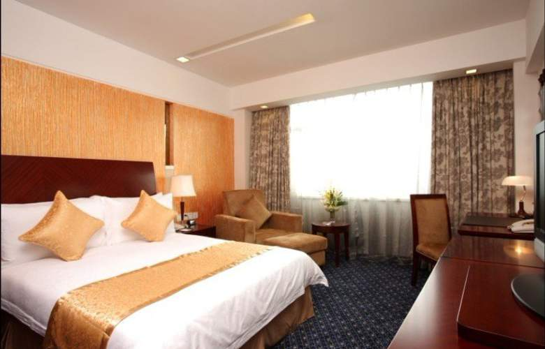 Argyle International Airport - Room - 2