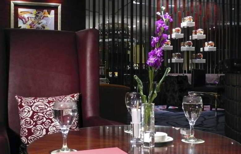 Kingdom Narada Grand Hotel Yiwu - Bar - 4
