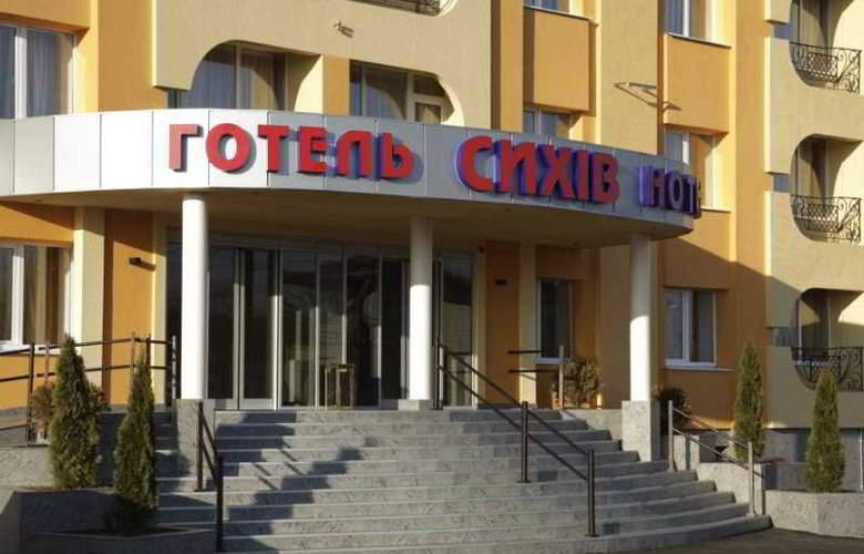 Sonata - Hotel - 0