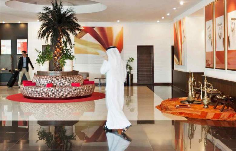 Ibis Al Barsha - Hotel - 7
