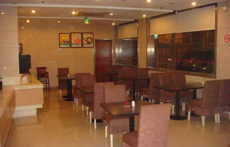 Jinjiang Inn (Huqingping Road,Hongqiao,Shanghai) - Restaurant - 2