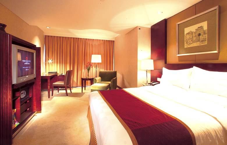 World Trade Hotel Taiyuan - Room - 0