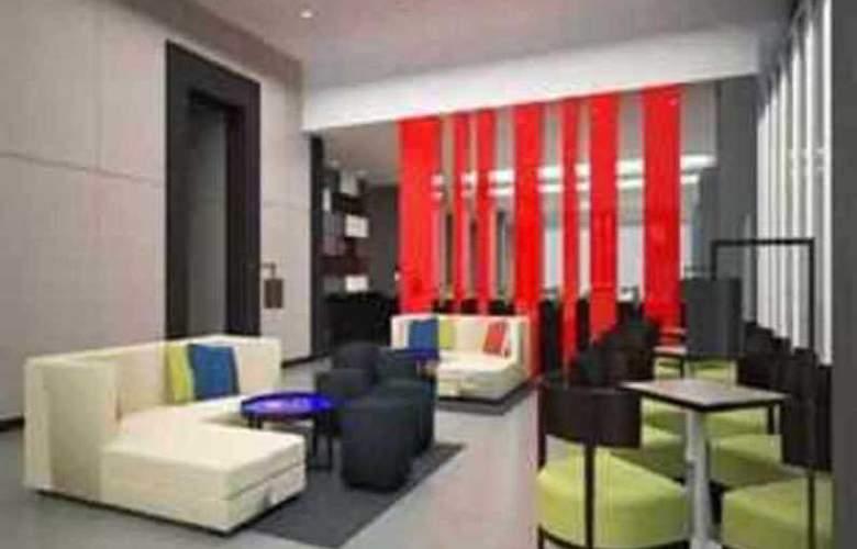 Park Inn by Radisson Davao - General - 1