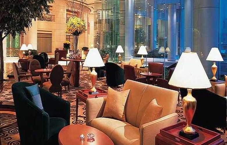 Grand Hyatt Beijing - General - 21