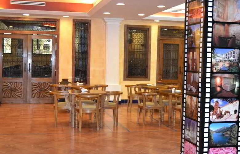 Sercotel Rosaleda de Don Pedro - Restaurant - 4