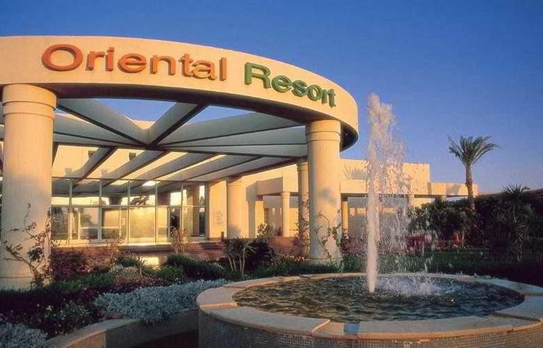 Oriental Resort - General - 1