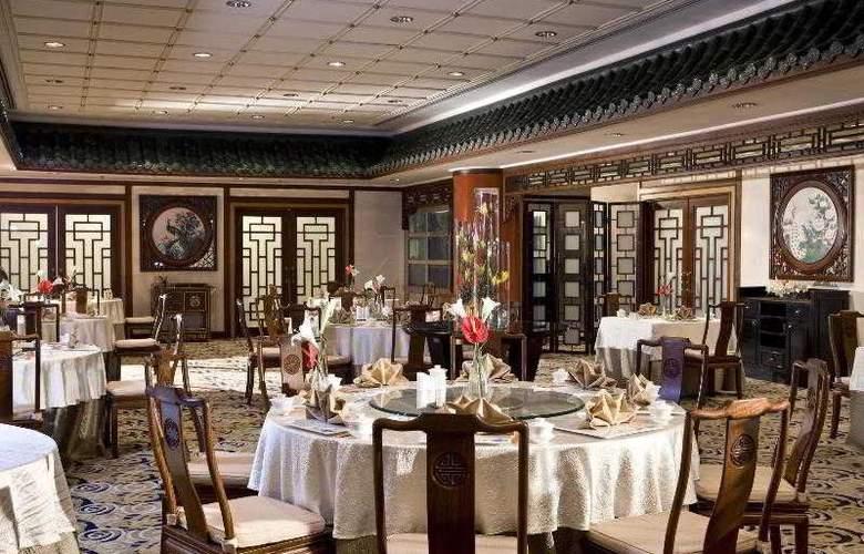 Sheraton Tianjin - Restaurant - 20