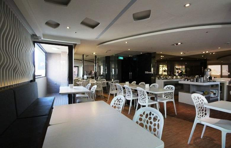 G7 - Restaurant - 2