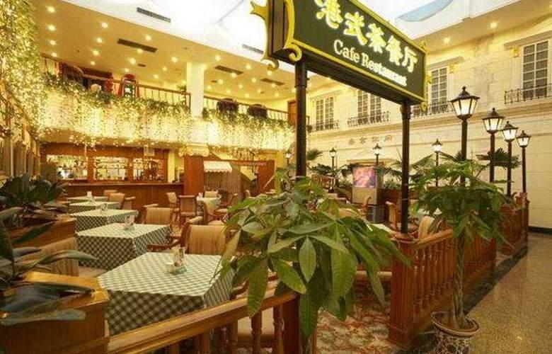 Dong Chang An - Restaurant - 2